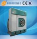 jinzhilai laundry machine clothes dry cleaners/dry cleaning machine/PERC dry cleaners price