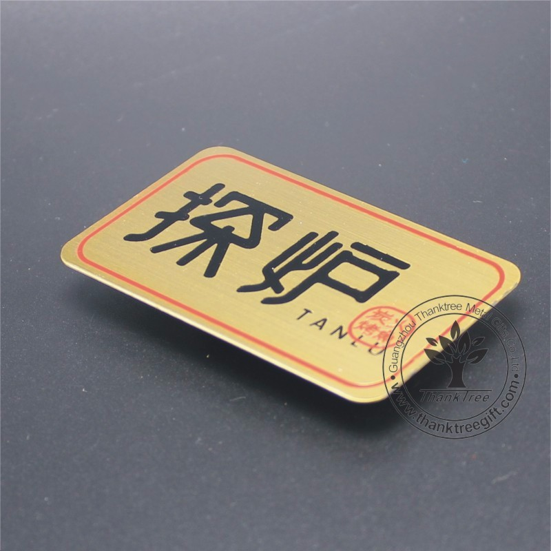 Thanktree cheap custom gold plated metal nameplate with black letter printing