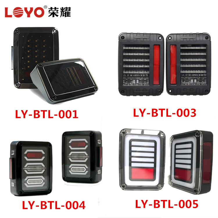 TOP led rear tail light/lamp truck rear for jeep wrangler reversing lamp