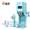DCS-50--A3 Rice Bag Filling Machine for 5-50kg
