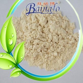 Natural Preservatives For Fruit Juice/herbal Drink,Better Than Nisin - Buy  Natural Preservatives For Juices,Fruit Juice Preservatives,Natural