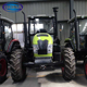 Compact damaged china cheap farm tractor factory price for sale