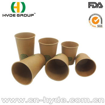 Paper Coffee Cups Italian Kraft Paper Cups For Hot Drink With Disposable  Paper Tea Cup Manufacturers - Buy Paper Coffee Cups,Kraft Paper