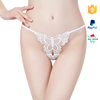 /product-detail/white-sexy-girl-women-panty-pants-sexy-underwear-women-60468083200.html