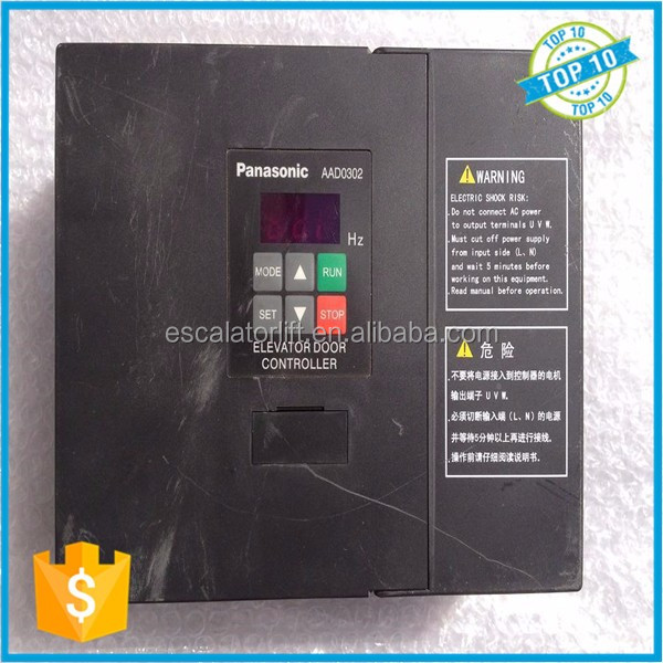 Hot sale elevator elevator door controller AAD0302