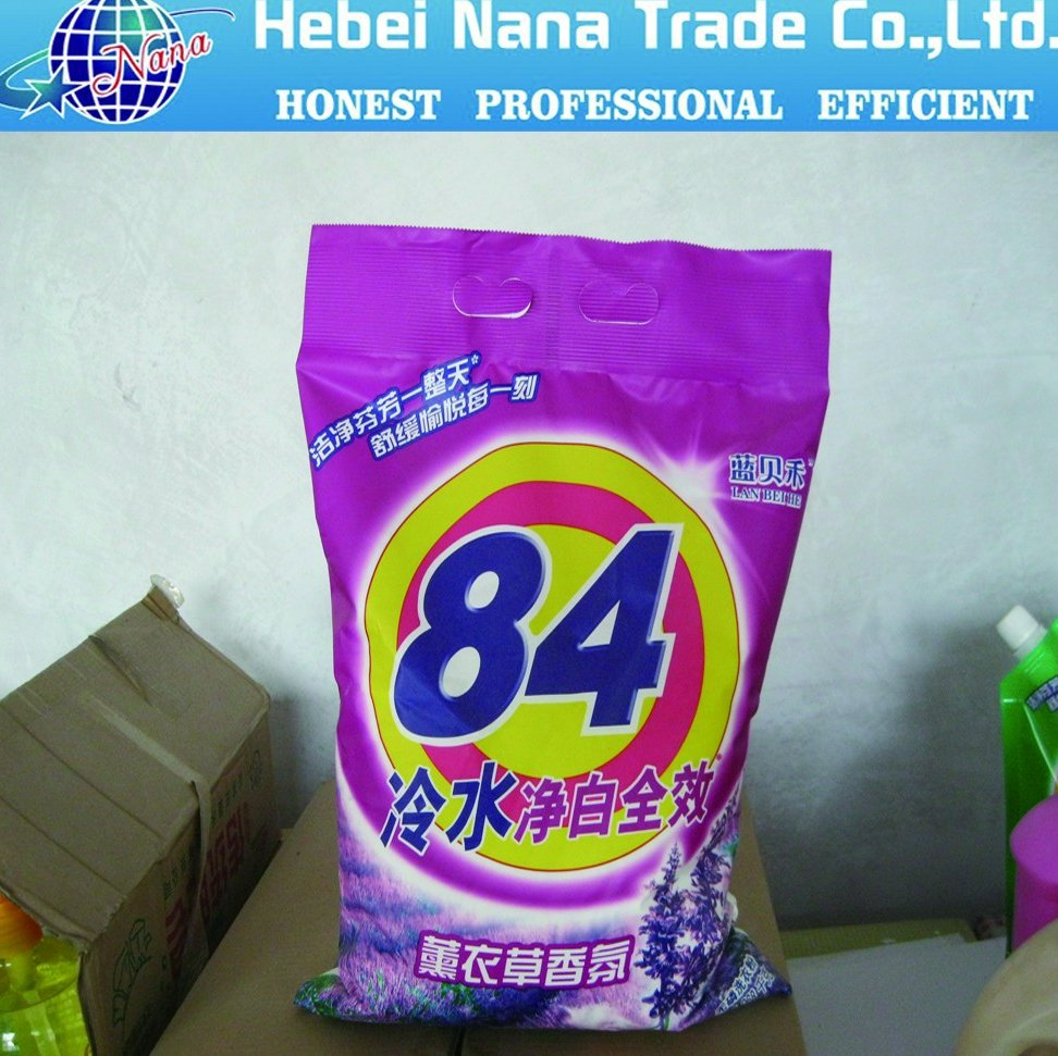 Detergent Washing Powder Raw Material Factory, White & Blue Washing Powder OEM Manufacturer