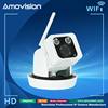 Amovision Q6502R-wifi vandalproof night vision onvif H.264 720P CCTV wireless ip camera webcam wifi