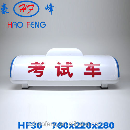 HF30 taxi advertising top light box taxi top advertising light box taxi roof advertising box