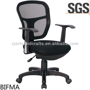 2014 BIFMA High quality swivel office chair