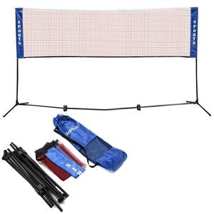 Factory Direct Sell Indoor Outdoor Sports Net Accessories Badminton Net Stand With Carry Bag