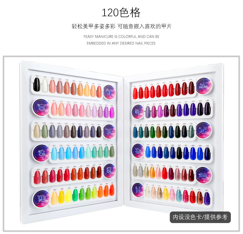nail polish display stand contrast color card 120 colors acrylic mirror color card book for nail shop card box