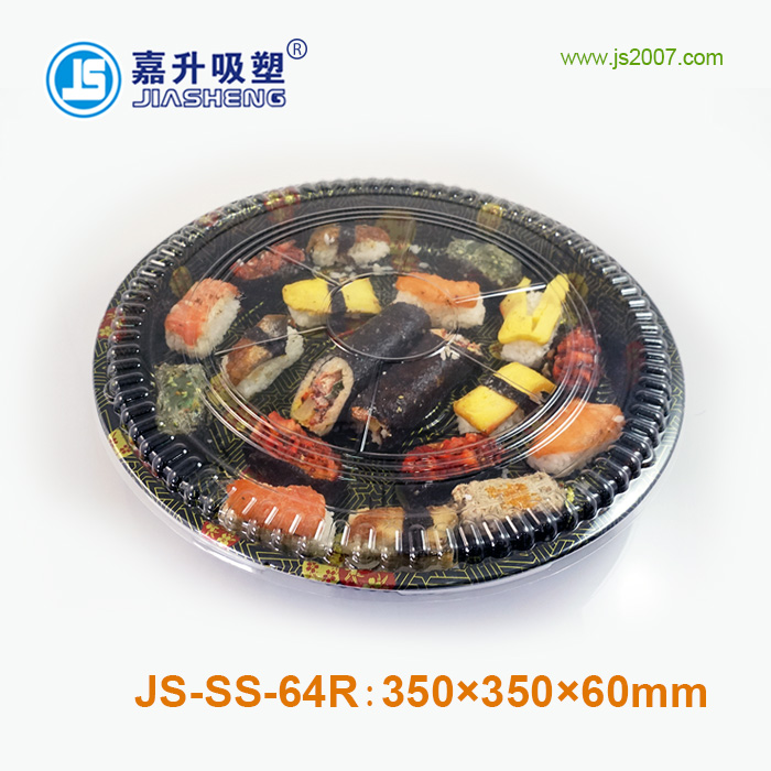 Disposable Sushi PS Black Sushi Container Box Sushi Round Tray
