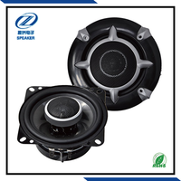 4 inch Buy cheap coaxial car speakers online, car audio system sale