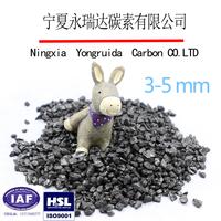 Petroleum carbon additive carburizer with F.C 98.5%