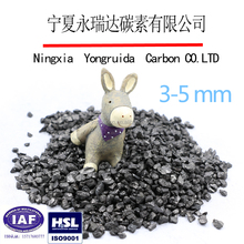 Petroleum carbon additive carburizer with F.C 98.5%