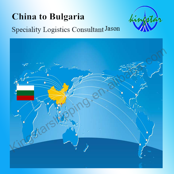 freight forwarder door to door service to Bulgaria from china shenzhen
