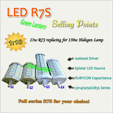 r7s LED Light Bulb 13W 118mm Double Ended R7S Light