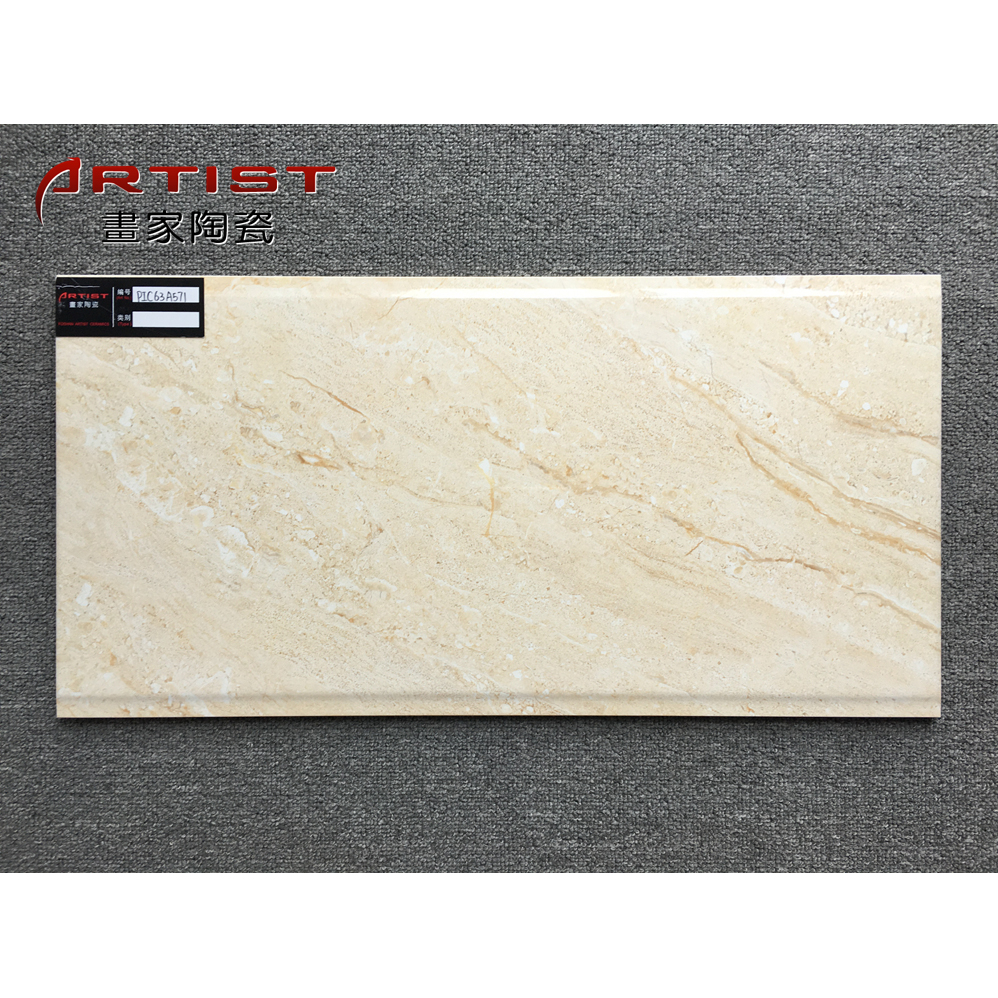 Alibaba Wholesale Wall Tiles United States Ceramic Tile Company