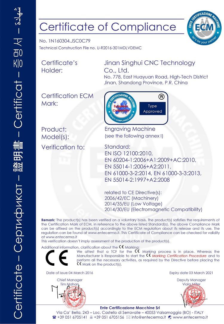CE Certification.jpg