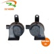 Good one pairs sales 105db dual tone electric super car snail horn
