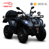 SP250-6L Shipao Farm mad max atv quad 300cc 250cc