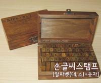 wooden rubber alphabet stamp 70pcs/set Number and Alphabet Wood stamp Set/Wooden Box DHL Freeshipping