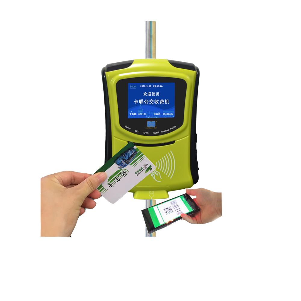 4G Bus Validator onboard Terminal Mit QR Code Scanner Und Bus Pass NFC Reader