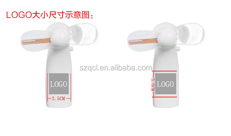 Marketing Giveaways Summer Event Gifts Company Marketing Items Multi Lighting Colors LED Mini Fan Handheld