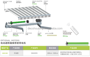 Electric awning tubular motor/retractable awning prices
