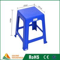high quality unique chairs, outdoor garden dinning chair, plastic office chair