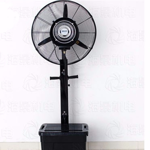Factory Wholesale 26 Inch Outdoor Portable Cool Mist Fan