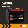 SARODA 12V 55Ah sealed lead acid battery 12V rechargeable maintenance-free automotive deep cycle storage car battery