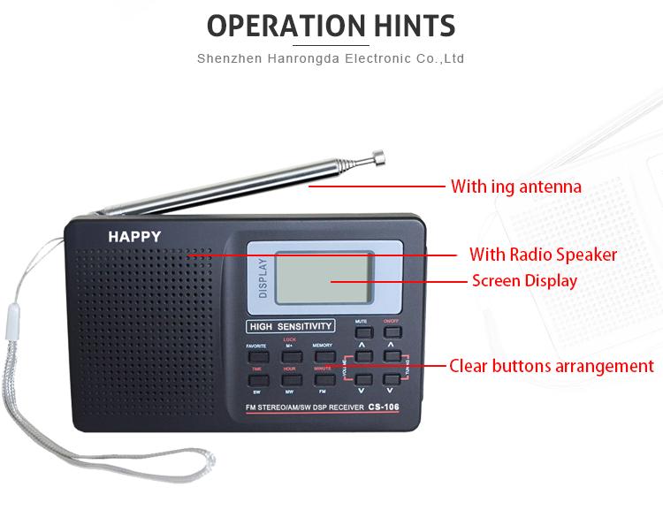 स्पष्ट ध्वनि सस्ते पोर्टेबल Am/एफएम रेडियो के लिए आउटडोर खेल