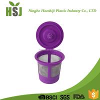 Coffee maker parts plastic keurig 2.0 k-cup coffee filter