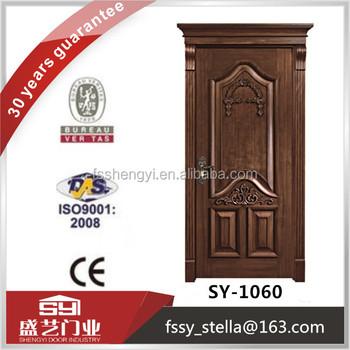 Back walnut pre-hung solid oak wooden door