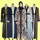 LR5512 Abaya Models Dubai Kaftan,Islamic Clothing Muslim Dress Kaftan Kimono Abaya 2017