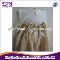 Brazilian micro loop ring hair extension 1g strand