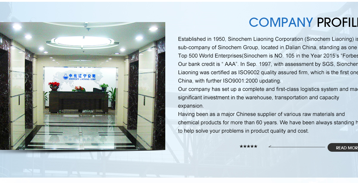 Sinochem Liaoning Co , Ltd  - Paraffin Wax, Fully refined paraffin wax