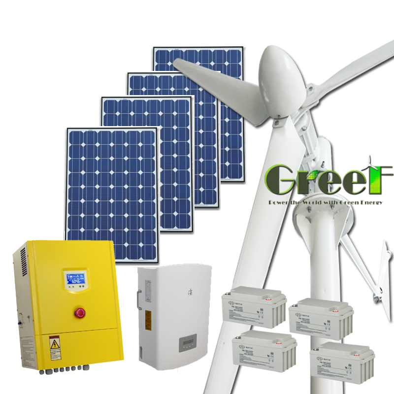 Wind solar hybrid system , home use wind solar hybrid power system for sale