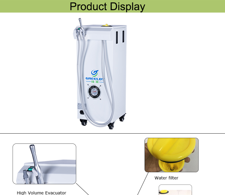 silent portable dental suction unit with saliva ejector