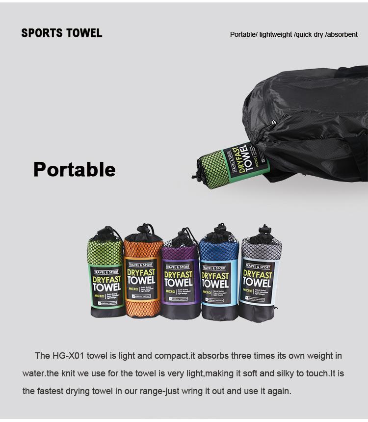 2019 vendita calda di alta qualità su misura in microfibra tovagliolo di viaggio con il sacchetto della maglia