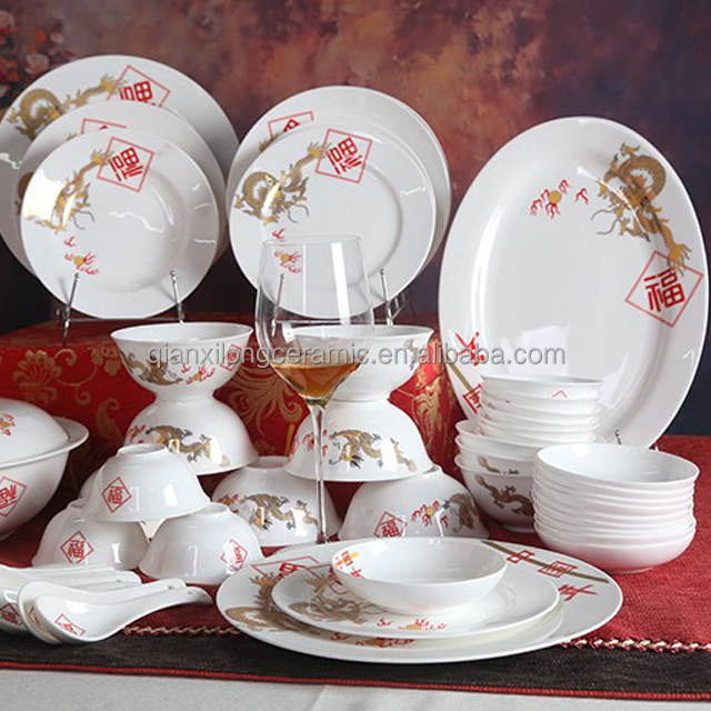 Dinner Plates Cups Dishes Kitchen Banquet 53 Pieces western dinnerware sets