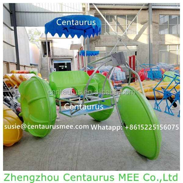 Antirust salt water use amusement rides water bike with fast delivery