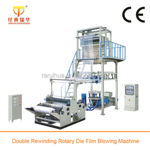 Tubular Film Plastic Bag Film Blowing Machine