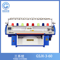 industrial automatic scarf knitting machine , changshu manufacturer