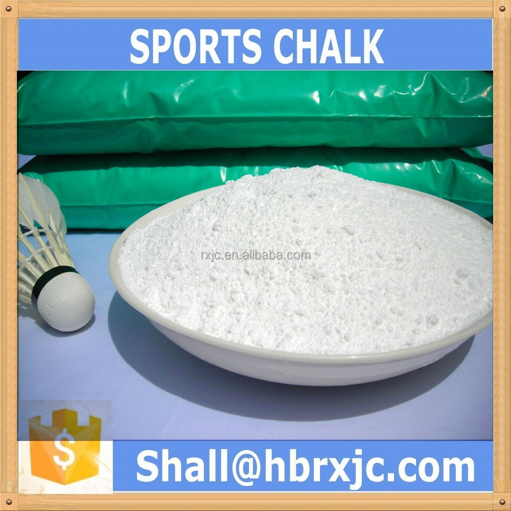 industrial grade light Magnisium carbonate chalk powder