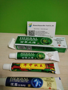 Natural Herbs Eczema Ointment Treat Skin Disease Suitable To All Skin - Buy  Antifungal Cream,Herbals Cream,Cream For Skin Disease Product on