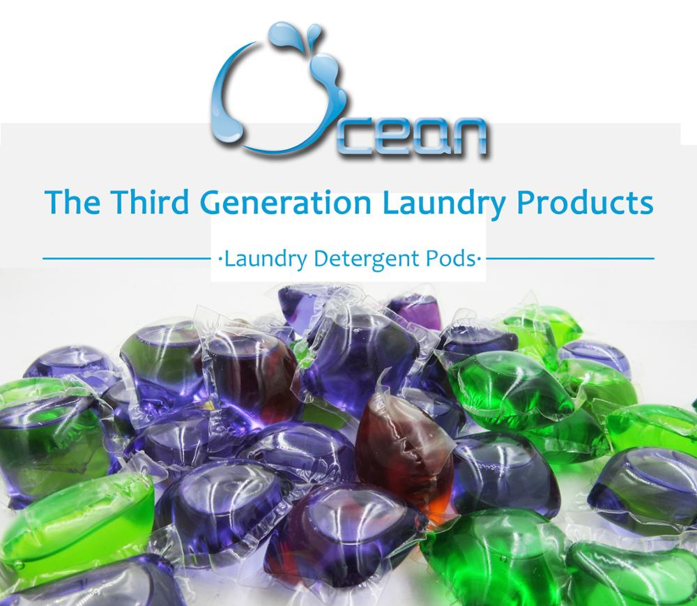 odm wholesale high quality household brand names of detergent pods like pride detergent