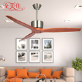 QUANMEIJAI livingroom modern decorative 52'' 3 blades 8 mm thickness wood ceiling fan