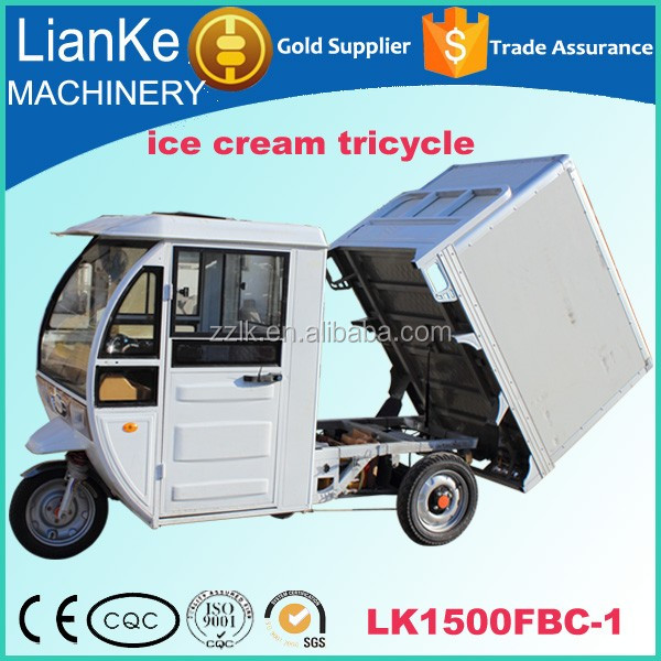 3 wheel electric ice cream bike/delivery fast food vehicle with preservation box/china electric cold drink car